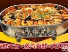 宁波京成一品海鲜加盟 /海鲜大咖加盟优势/海鲜大排档加盟费