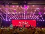 惠州年会活动策划设计,工厂,企业,公司年会活动策划