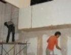无锡锡山区房屋粉刷墙面,零活散活都接