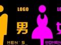 北京标牌设计制作公司/广告设计制作生产厂家/工作室
