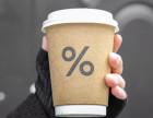 上海%Arabica咖啡店在哪 %Arabica咖啡加盟电话