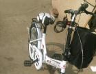 折叠自行车便宜转让