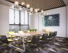 上海专业办公室装修设计公司 专注17年