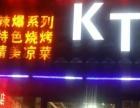 宁大 怀远市场黄金地段商铺 酒楼餐饮 商业街卖场