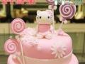 翻糖蛋糕/彩虹蛋糕培训/生日蛋糕做法品牌美食天下