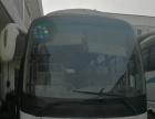 宇通客车 宇通ZK6899HA 220ps 国三 41座 16.