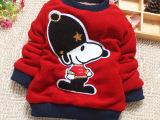 韩版冬款中小童童装女童毛衣套头加绒加厚宝宝女孩针织毛线衣