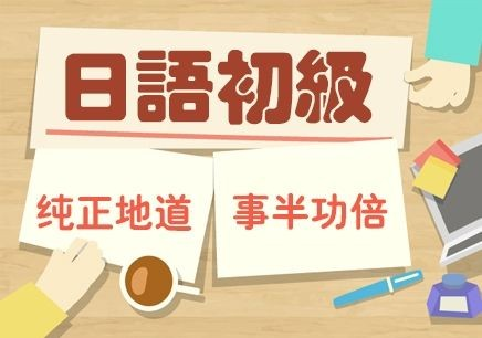 上海意大利语培训哪家好 欧标0-B2培训课程