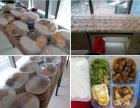 合味道餐饮公司-员工餐-学生餐-会议餐 专业配送