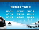 重庆沙坪坝区安防监控安装公司~摄像头安装远程监控