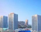 南沙万达广场 旺铺出售 带13800租约 产权交易