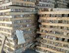 工地方木、模板出售