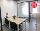 福田办公室出租附赠租赁凭证 免费使用会议室