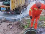 孝感管道疏通 清洗管道清淤 隔油池清理公司