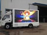 厂家直销福田时代领航广告车 6.88平米