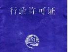 垃圾清运郑州风雨无阻垃圾清运有限公司