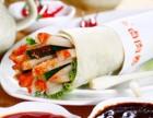 特色小吃加盟/贵哥卤肉卷加盟条件是什么