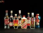 北京回收茅台酒多少钱一瓶,价格高诚信好上门回收