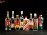 全国高价回收名烟名酒,大批量库存,年份茅台酒