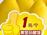 广西桂林五谷味道早餐加盟五谷味道35800包设备开店