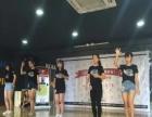 中国舞蹈家协会安徽巢湖街舞培训中心