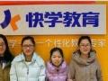 荆州初中英语怎么补,八年级英语一对一辅导,好基础好成绩 ,