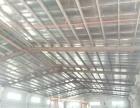 惠阳秋长白石新出钢构厂房2200平滴水6米低价出租