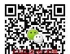 一元自助旋转小火锅加盟 免费技术培训 提供底料技术