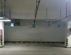 时代倾城 车库 12平米