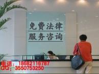 深圳律师胜率高 擅长婚姻房产 劳动 债务 法律顾问