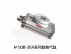 江苏吹塑机专用旋转气缸MSQB-20A斯麦特厂家现货