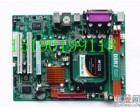 苏州线路板回收公司电路板电子料回收电话镀金板回收价格