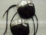厂家直销电动自行车射灯、锂电电动车LED灯、电动车配件射灯