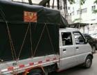 诚信双排货车搬家载货带工人