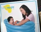 婴幼儿充气安全浴盆