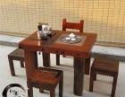 家具定制 初见 老船木餐桌 茶台,牌匾 简约复古阳台小茶台