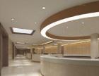 医院装修改造 设计施工一体