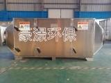四川重庆家具厂废气净化设备 首选UV光解除臭设备