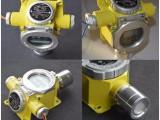 制冷机组氟利昂气体泄漏检测设备