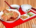 秘制排骨米饭技术培训/排骨米饭做法/排骨米饭价格/美味小吃