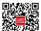 免费讲座3月12日安阳中公教育公务员备考