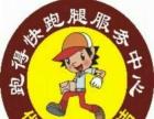 小王专业代驾服务中心