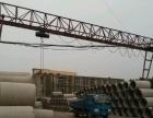 大通居仁村西500米 空地 带5吨龙门吊