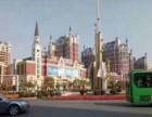 经开盈石广场唯一一个商业综合体,小面积商铺首付低