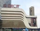 龙湖品牌+小区大门商铺+便利店签约3年,财富都会地