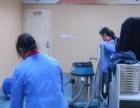 专业承接上海新居开荒保洁、上海日常保洁