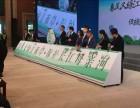 上海杭州苏州湖州黄金沙启动道具出租开业开幕活动必用