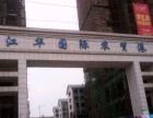 出售江华30平米住宅底商40万元