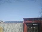 太阳能光伏发电项目