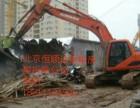北京房山开门加固拆除公司